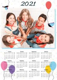 календарь 33.jpg