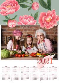 календарь 15.jpg