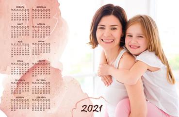 календарь 41.jpg