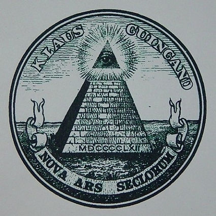 Nova ars seclorum or New Art century in Englsh is a drawing of Klaus Guingand