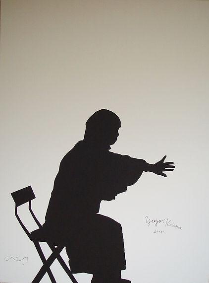 """Klaus Guingand Artwork """"Yayoi Kusama's shadow"""" - 2005 Acrylic on canvas 78 ¾ X 59 1/8 in Signed by Klaus Guingand and Yayoi Kusama"""