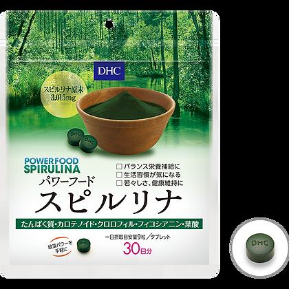 Power Food Spirulina(Supliement alimentar - Spirulina )