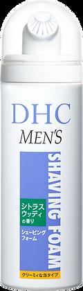 Men's Shaving Foam(spumă de ras)