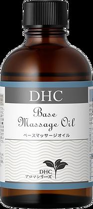 Base Massage Oil(ulei pentru masaj )