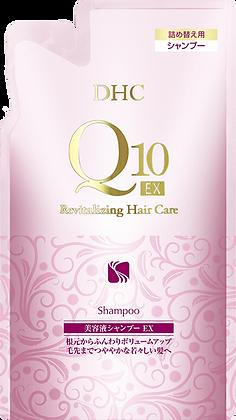 Q10 Revitalizing Hair Care Shampoo(Şampon revitalizant)(Refill)