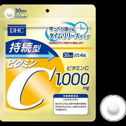 Sustained Release Vitamin C(Vitamina C )
