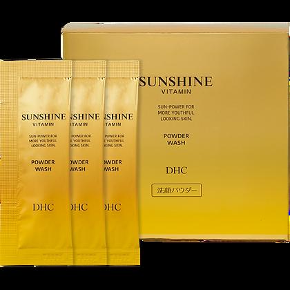 Sunshine Vitamin Powder Wash(Pulbere pentru spălare feţei bogată în vitamine)