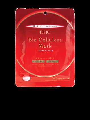 Bio Cellulose Mask(Mască din celuloză bio)