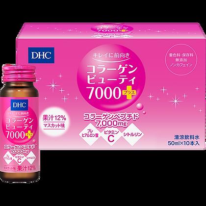 Collagen Beauty 7000 Plus(Colagen lichid )