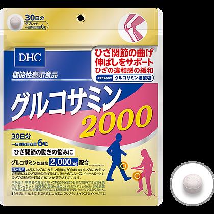 Glucozamină 2000-pentru îmbunătăţirea stării articulațiilor