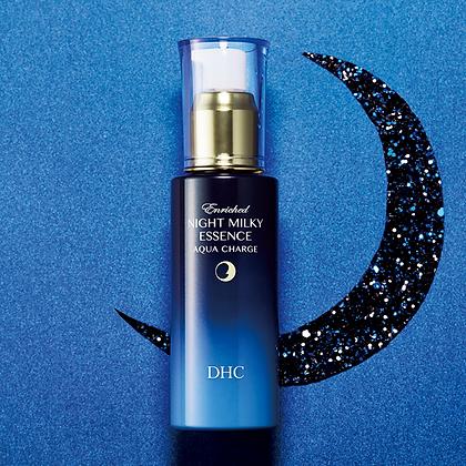 Enriched Night Milky Essence( Esență bogatăpentru față)