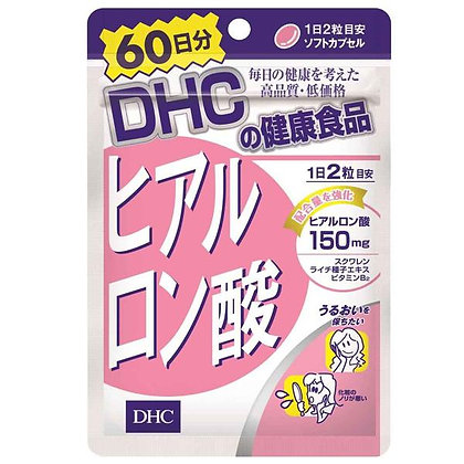Hyaluronic Acid(acid hialuronic în capsule) Aport pentru 60 zile
