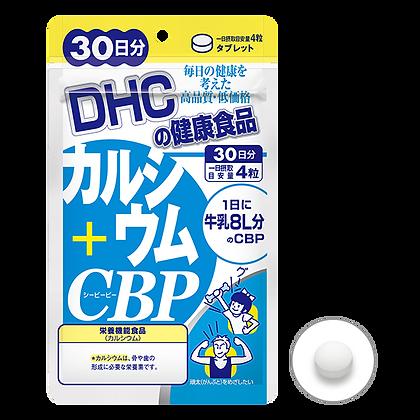 Calciu + CBP(complex  pe bază de calciu, vitamina D3 şi proteine )