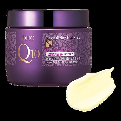 Q10 Revitalizing Hair Care mask