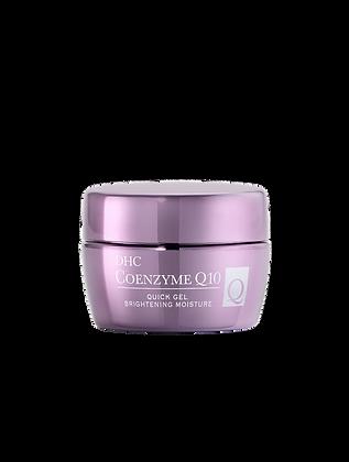 CoQ10 Quick Gel Brightening Moisture(Gel hidratant pentru înălbire cu Q10)