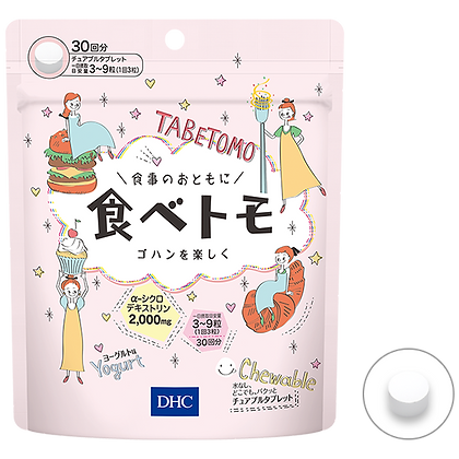Tabetomo -comprimate  pentru reducerea aportului de calorii