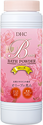 Beauty Bath Powder(pulbere de baie)