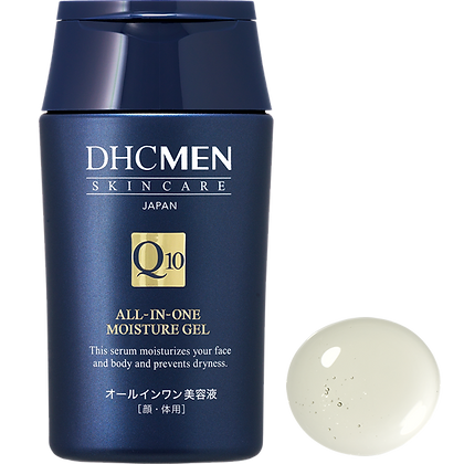 Men All In One Gel(Gel multifuncțional hidratant pentru bărbaţi)