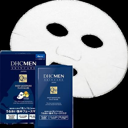 Deep MoistureFace Mask(Mască hidratantă pentru bărbaţi)