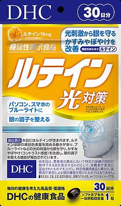 Lutein Blue Light Protection-pentru protejare şi îmbunătăţire a vederii