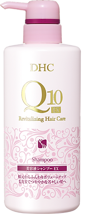 Q10 Revitalizing Hair Care Shampoo(Şampon revitalizant cu Q10)