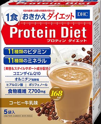 Protein Diet Milk Flavor(Băutură proteică cu aromă de cafea )