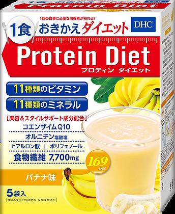 Protein Diet Banana Flavor(Băutura proteică cu gust de banană)