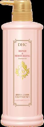 Repair & Moisturizing Shampoo EX(Şampon hidratant pentru tratarea părului)