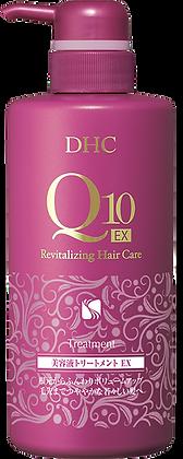 Q10 Revitalizing Hair Care Treatment(Conditioner revitalizant cu Q10)