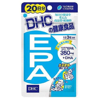 DHC EPA - ulei de peşte purificat de înaltă calitate
