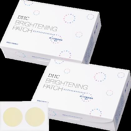 Brightening Patch(patch de înălbire cuacidalfa lipoic)