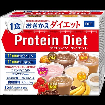 Protein Diet Drink(Băutură proteică)