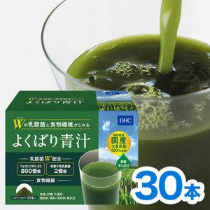 Suc de legume verzi cu fibre dietetice si bacterii lactice