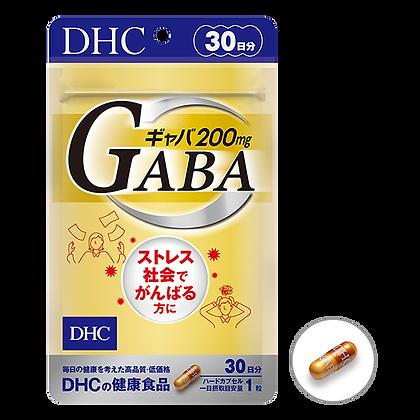 GABA – Împotriva stresului ,depresiei și atacurilor de panică