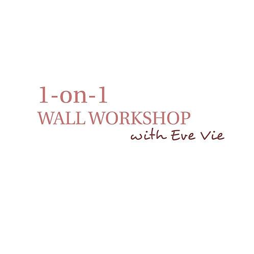 1on1 2HR Balloon WALL Workshop