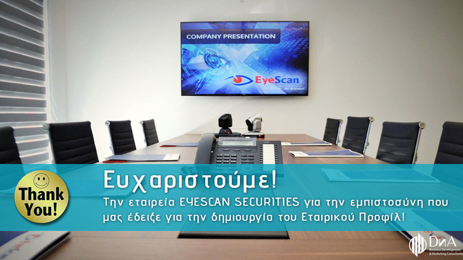 Eyescan Securities