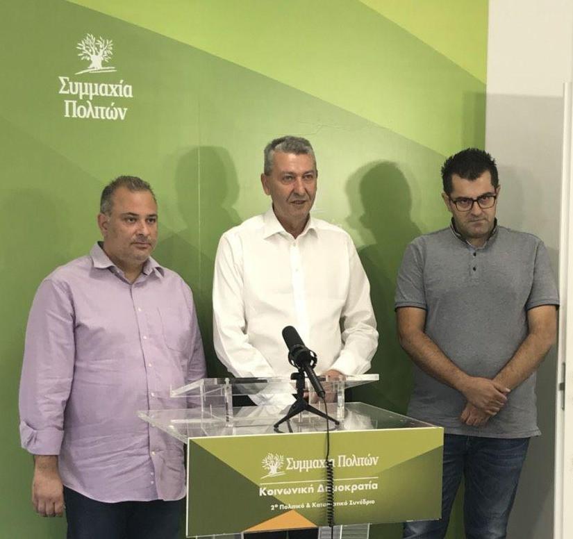 Παγκύπρια Συνομοσπονδία Ομοσπονδιών Συνδέσμων Γονέων Δημοτικής Εκπαίδευσης