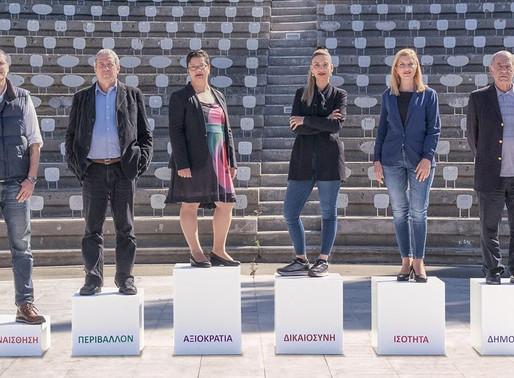 Ευρωεκλογές - Η 6η έδρα μας ανήκει