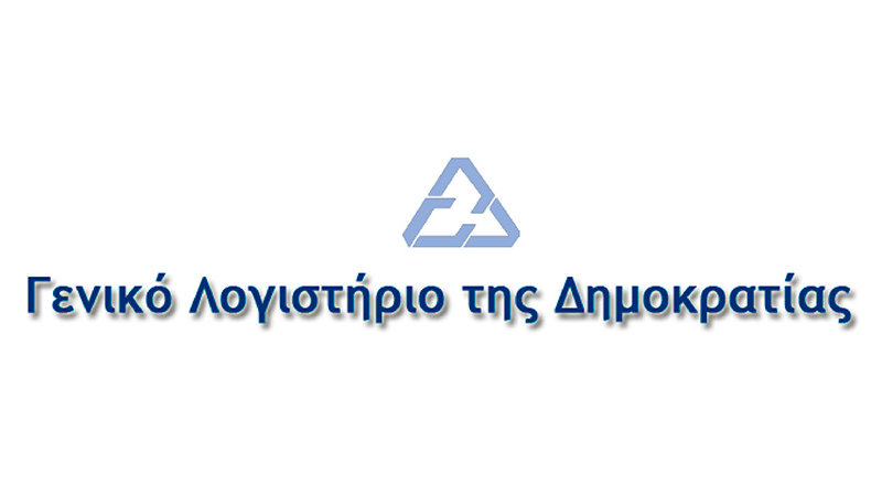 Ministry of Finance - Treasury