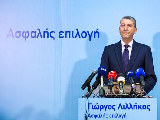 Τριμερής συνάντηση Ελλάδος, Κύπρου, Ιορδανίας