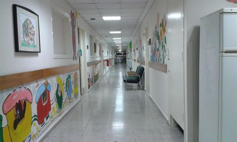 Μακάριο Νοσοκομείο