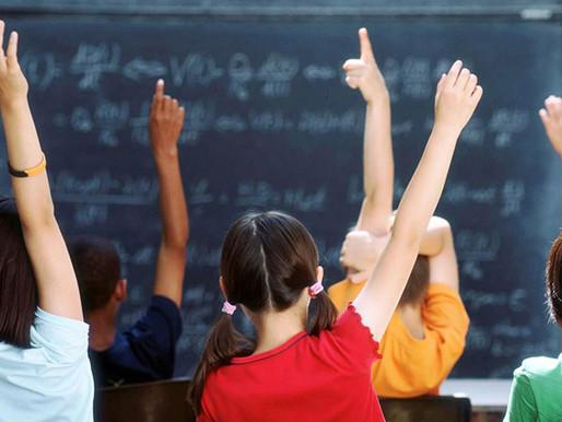 """Ημερίδα """"Το σχέδιο αξιολόγησης εκπαιδευτικών και εκπαιδευτικού έργου"""""""