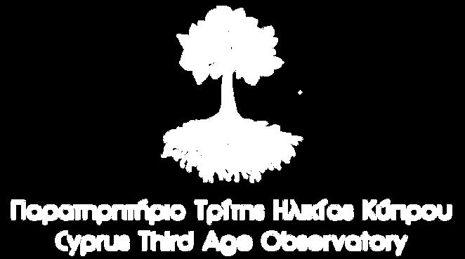 Παρατηρητήριο Τρίτης Ηλικίας