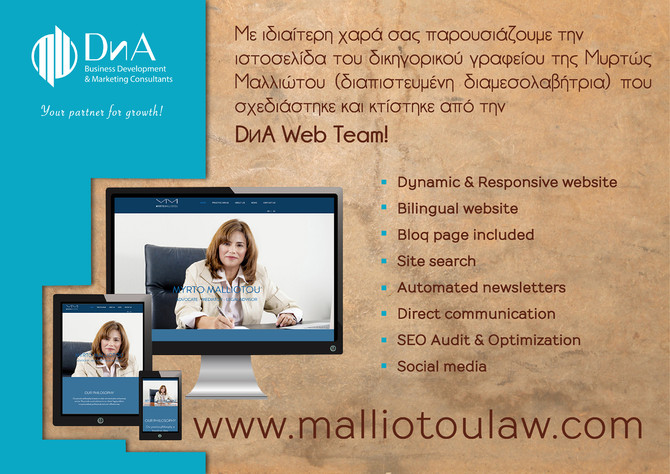 Launching of Malliotou Law Website