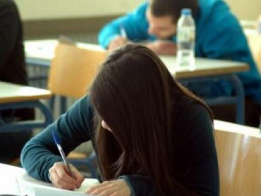 Συγχαρητήρια στους επιτυχόντες στις Πακγύπριες εξετάσεις