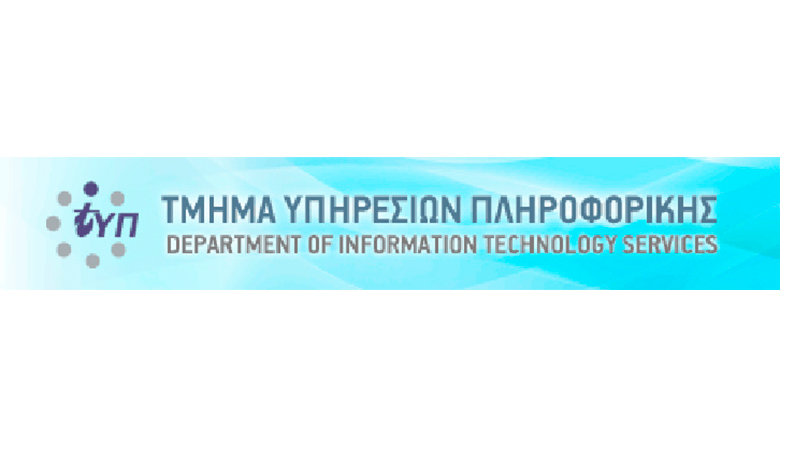 Ministry of Finance - Department of Information Technology Services