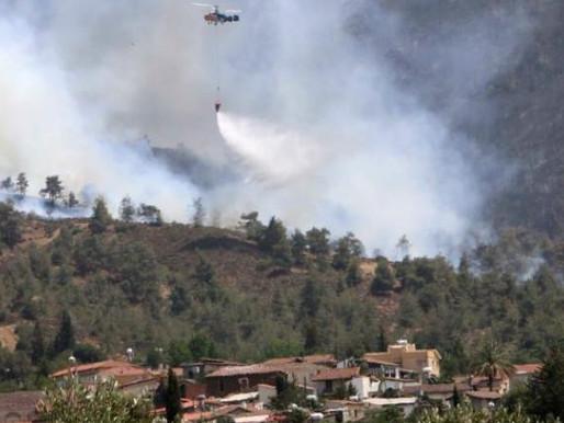 Αντιμετώπιση πυρκαγιών στην Κύπρο
