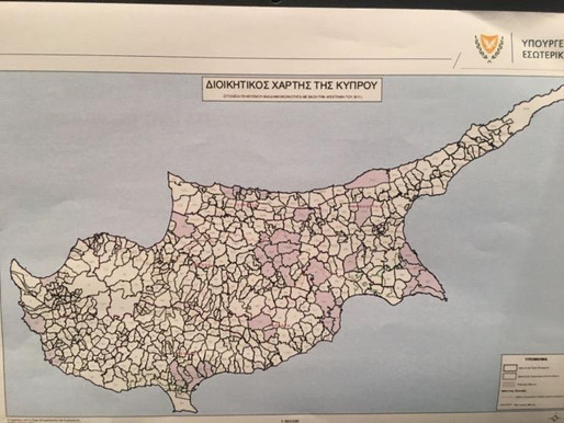 Προτάσεις Υπουργού Εσωτερικών για τον χάρτη νέας τοπικής αυτοδιοίκησης