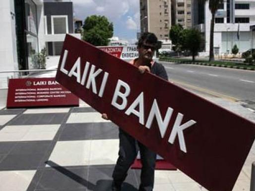 Δηλώσεις ΥΠΟΙΚ για το κούρεμα της Λαϊκής Τράπεζας