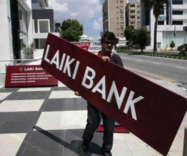 Λαϊκή Τράπεζα